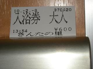 b009.jpg